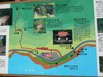 tazawako_gozaiwa_map.jpg
