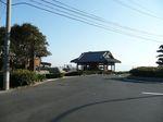 tebikigaura_daibakouen1.jpg