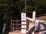 tokonijinotaki1.jpg