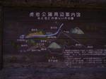 toraiwatenboudai_map.jpg