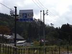 toriiPA2.jpg