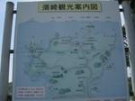 tumekizaki_map1.jpg