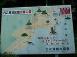 umikurakyuukeijoPA_map.jpg