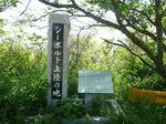 usigakubi_yasirosima2.jpg